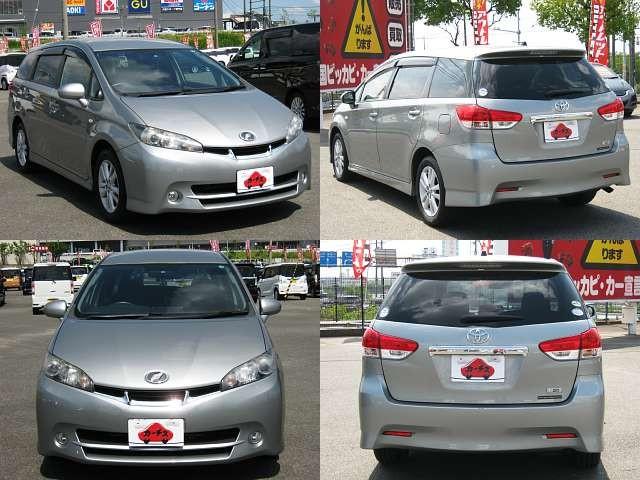Used 2009 CVT Toyota Wish DBA-ZGE20W Image[8]