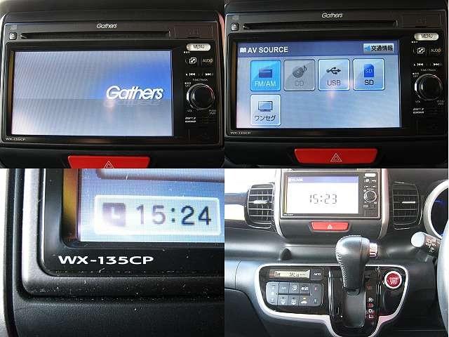 Used 2013 CVT Honda N BOX DBA-JF1 Image[4]