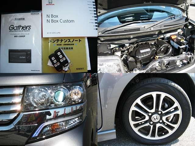 Used 2013 CVT Honda N BOX DBA-JF1 Image[7]