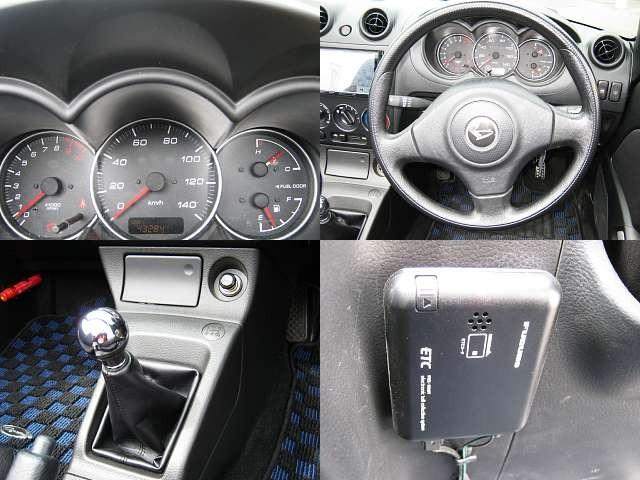 Used 2009 MT Daihatsu Copen ABA-L880K Image[5]