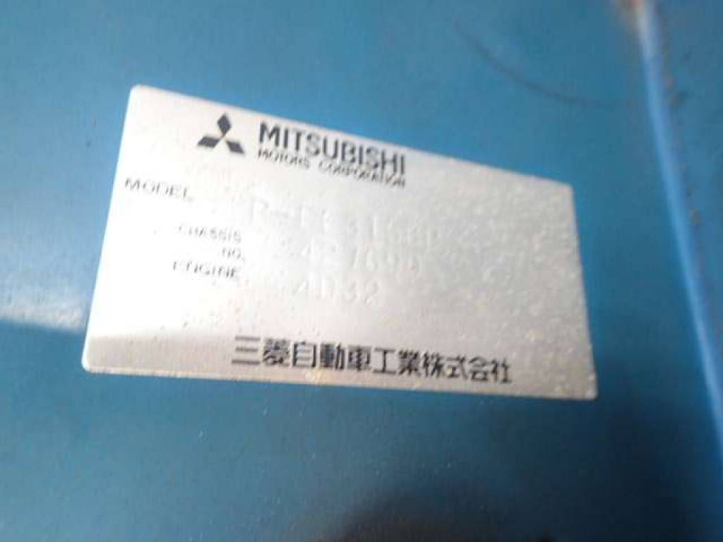 Used 1988 MT Mitsubishi Canter FE315BD-427699 Image[5]