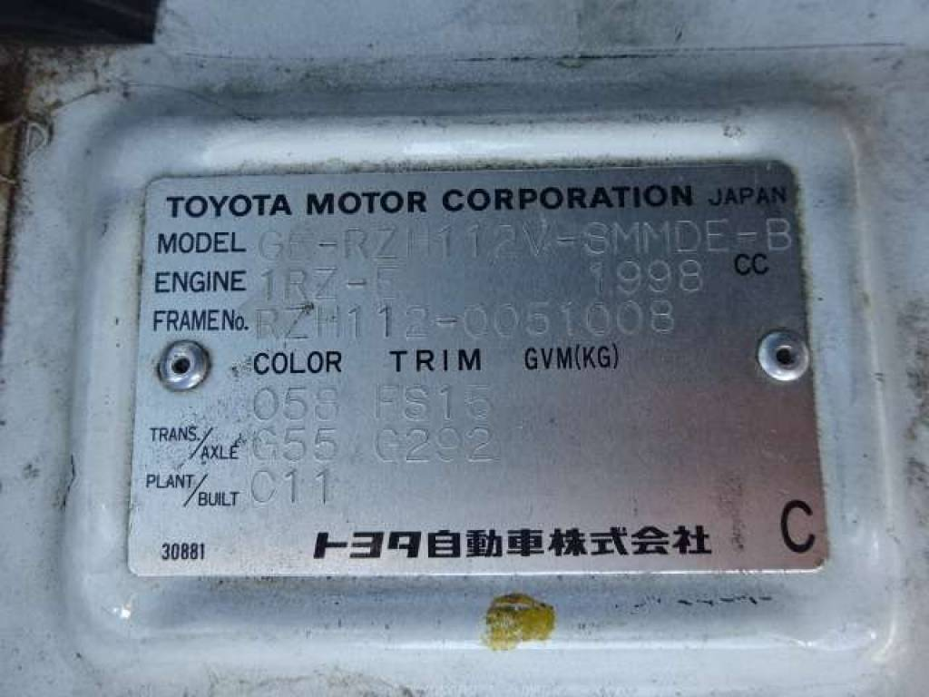 Used 1999 MT Toyota Hiace Van RZH112V Image[8]