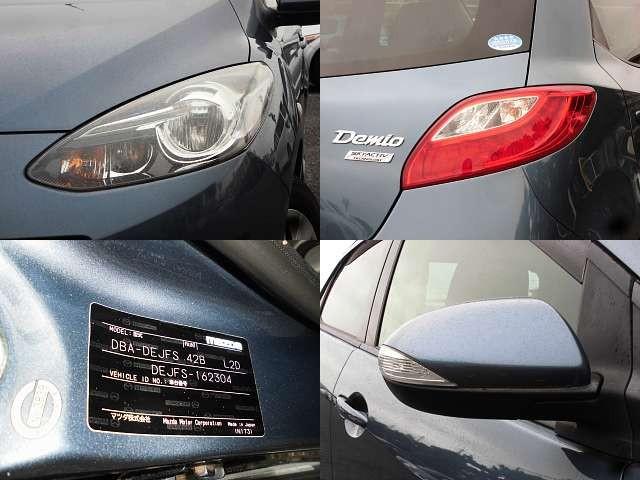 Used 2013 CVT Mazda Demio DBA-DEJFS Image[7]