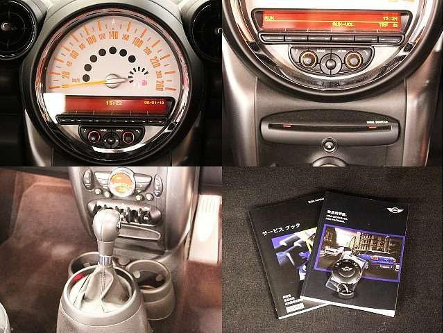 Used 2014 AT BMW MINI DBA-ZC16 Image[5]