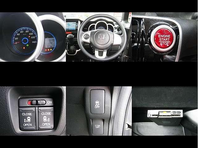 Used 2014 CVT Honda N BOX DBA-JF1 Image[5]