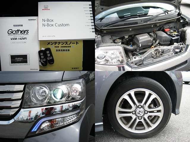 Used 2014 CVT Honda N BOX DBA-JF1 Image[7]