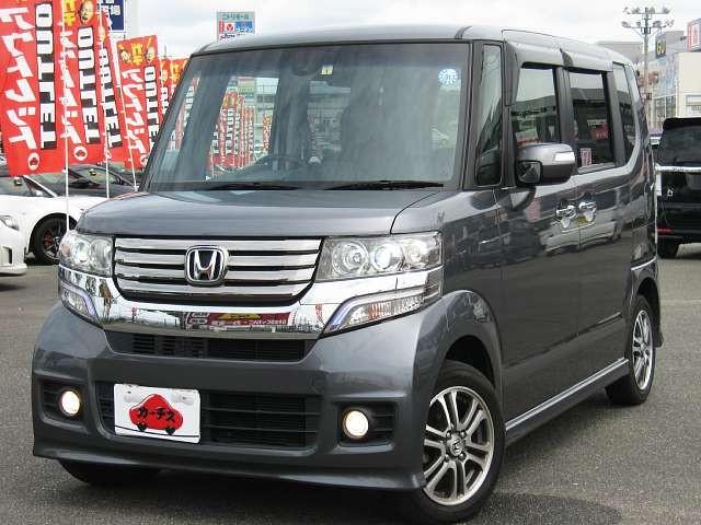 Used 2014 CVT Honda N BOX DBA-JF1 Image[9]