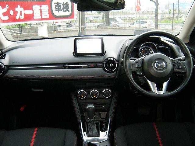 Used 2015 AT Mazda Demio LDA-DJ5FS Image[1]