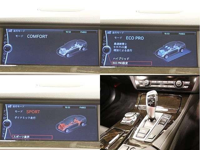 Used 2012 AT BMW 5 Series DAA-FZ35 Image[6]