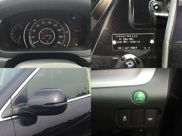 Used 2012 AT Honda CR-V DBA-RM1 Image[6]