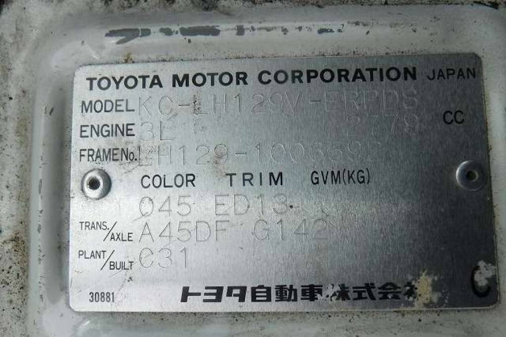 Used 1997 AT Toyota Hiace Van LH129V Image[6]