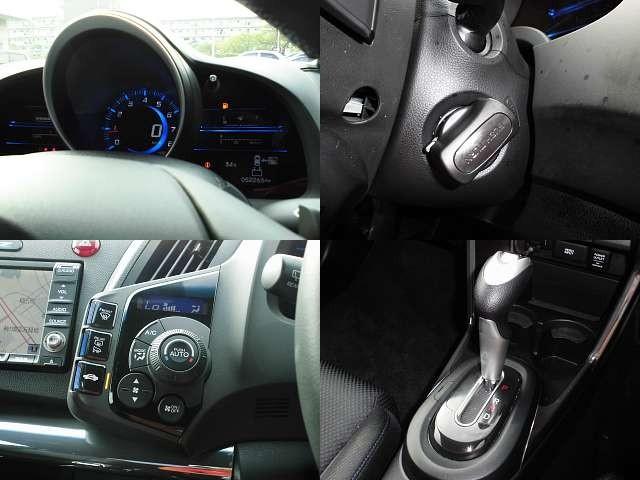 Used 2011 CVT Honda CR-Z DAA-ZF1 Image[4]