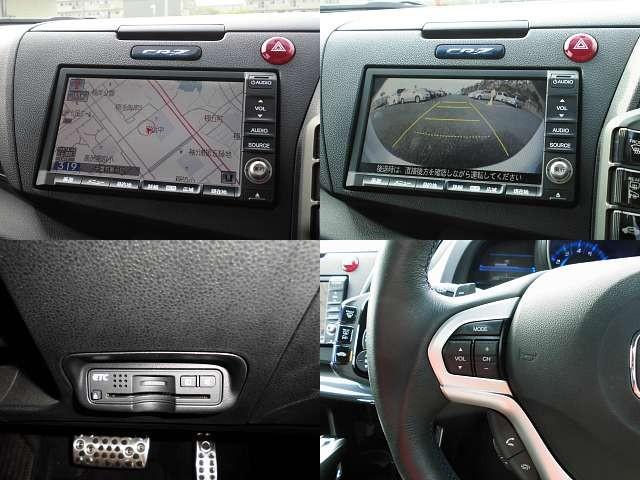 Used 2011 CVT Honda CR-Z DAA-ZF1 Image[5]