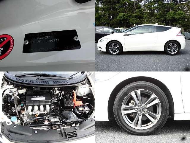 Used 2011 CVT Honda CR-Z DAA-ZF1 Image[8]