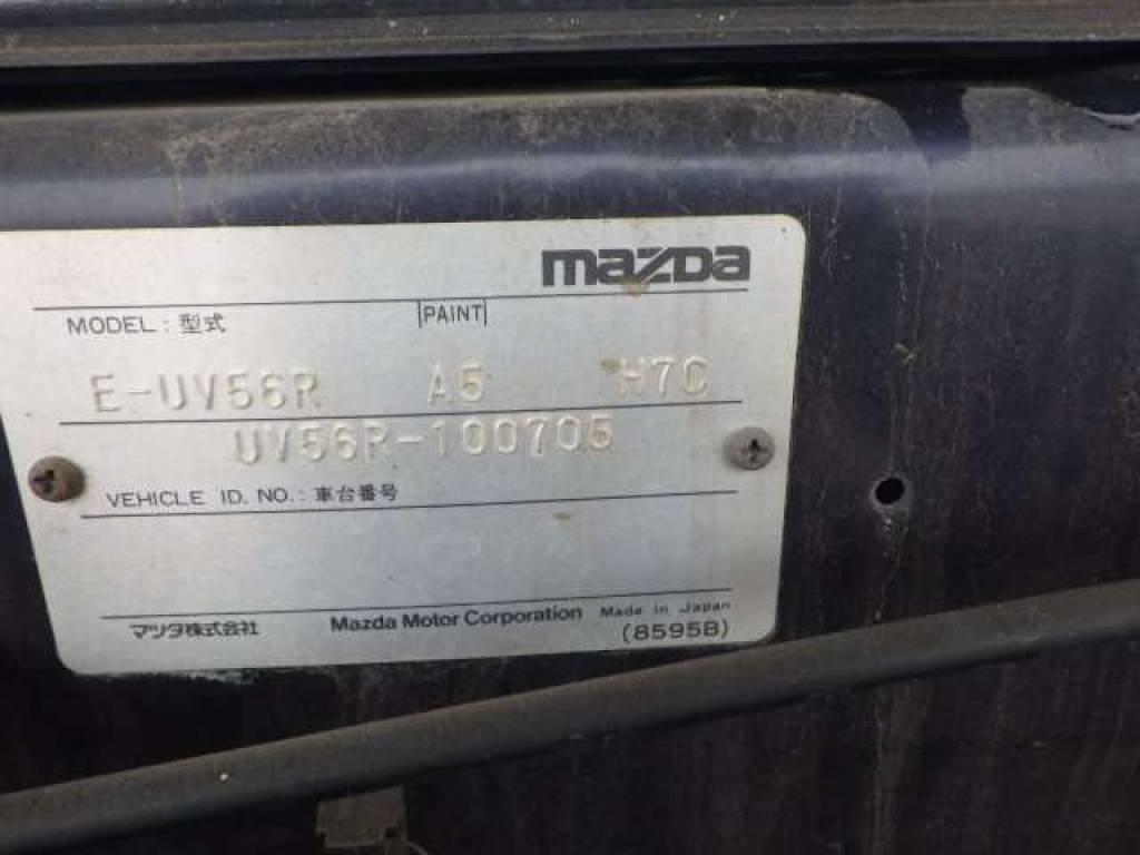 Used 1997 AT Mazda Proceed Marvie UV56R Image[8]