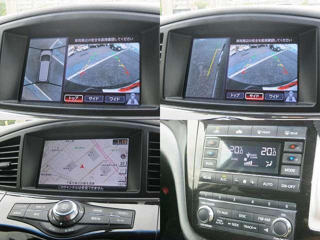 Used 2010 CVT Nissan Elgrand DBA-PE52 Image[5]
