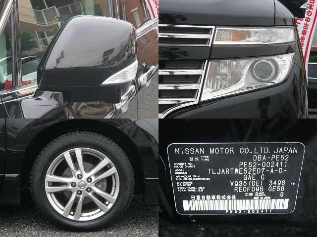 Used 2010 CVT Nissan Elgrand DBA-PE52 Image[6]