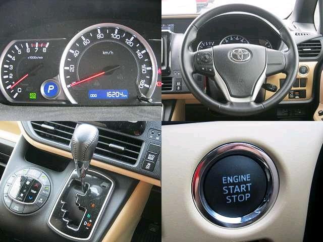 Used 2014 CVT Toyota Noah DBA-ZRR80G Image[4]