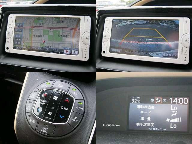 Used 2014 CVT Toyota Noah DBA-ZRR80G Image[5]