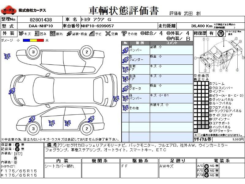 Used 2013 CVT Toyota Aqua DAA-NHP10 Image[3]