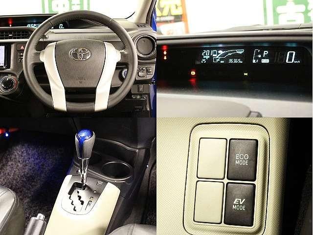 Used 2013 CVT Toyota Aqua DAA-NHP10 Image[4]