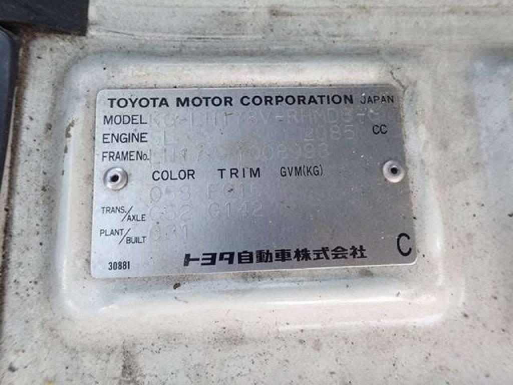 Used 2001 MT Toyota Hiace Van LH178V Image[5]