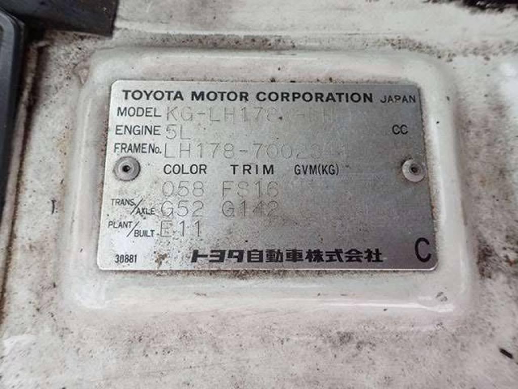 Used 2002 MT Toyota Hiace Van LH178V Image[5]