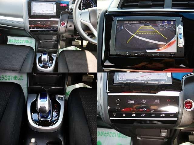 Used 2015 AT Honda Civic Hybrid DAA-GP5 Image[5]