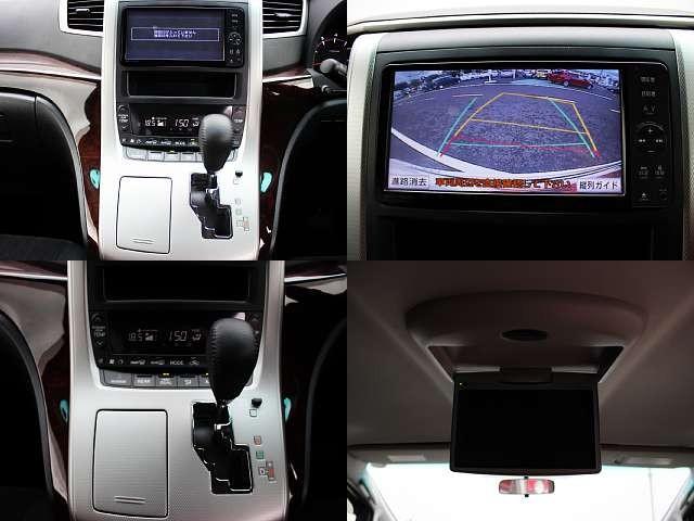 Used 2012 CVT Toyota Velfire DBA-ANH20W Image[5]