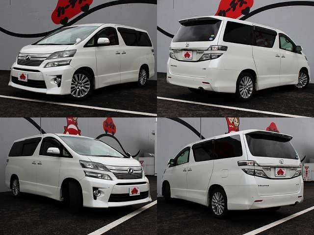 Used 2012 CVT Toyota Velfire DBA-ANH20W Image[8]