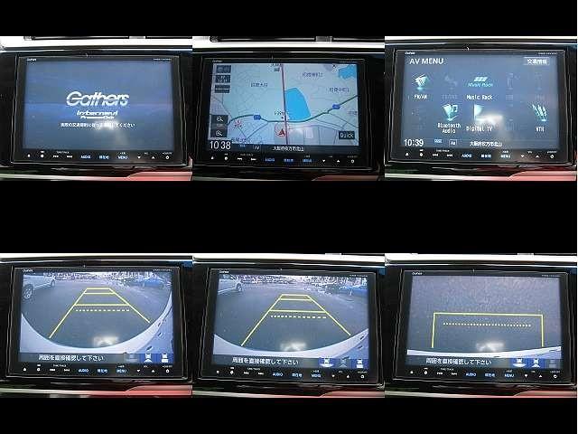 Used 2013 AT Honda Civic Hybrid DAA-GP5 Image[4]