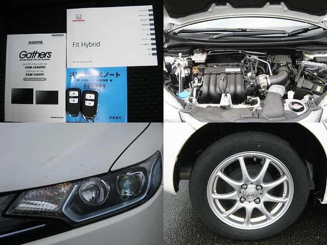 Used 2013 AT Honda Civic Hybrid DAA-GP5 Image[7]