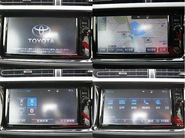 Used 2014 CVT Toyota Aqua DAA-NHP10 Image[4]