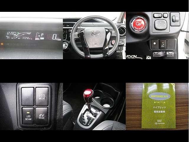 Used 2014 CVT Toyota Aqua DAA-NHP10 Image[5]