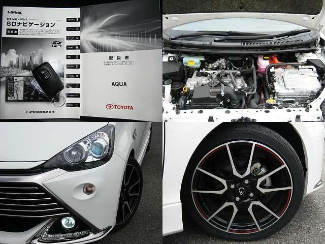 Used 2014 CVT Toyota Aqua DAA-NHP10 Image[7]