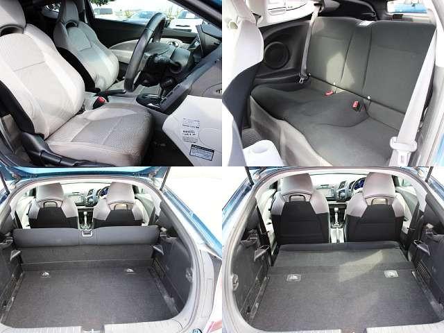Used 2010 AT Honda CR-Z DAA-ZF1 Image[7]