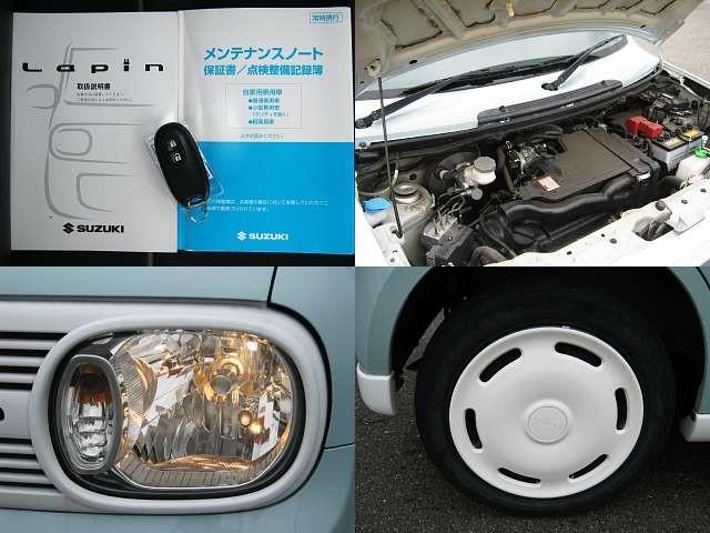 Used 2011 CVT Suzuki ALTO Lapin DBA-HE22S Image[7]