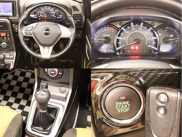Used 2015 MT Daihatsu Copen DBA-LA400K Image[4]