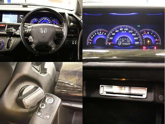 Used 2008 AT Honda Elysion DBA-RR1 Image[4]