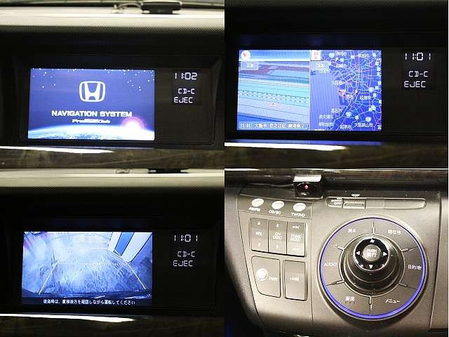Used 2008 AT Honda Elysion DBA-RR1 Image[5]