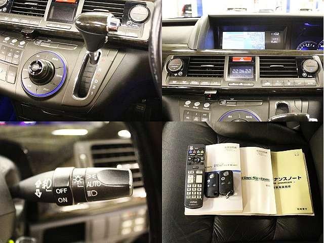 Used 2008 AT Honda Elysion DBA-RR1 Image[6]