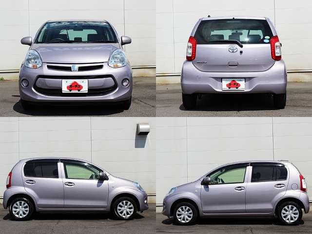 Used 2015 CVT Toyota Passo DBA-KGC30 Image[4]