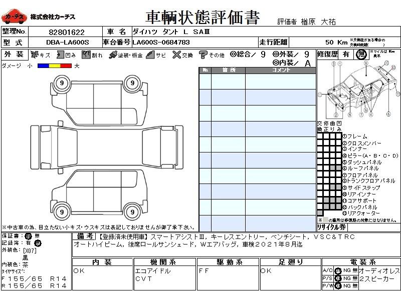 Used 2018 CVT Daihatsu Tanto DBA-LA600S Image[3]