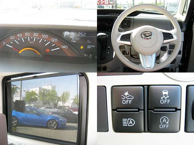 Used 2018 CVT Daihatsu Tanto DBA-LA600S Image[5]