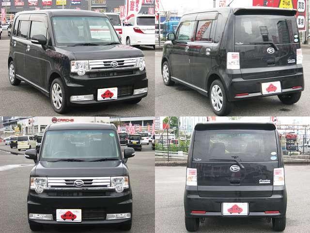 Used 2011 CVT Daihatsu Move Conte DBA-L575S Image[8]