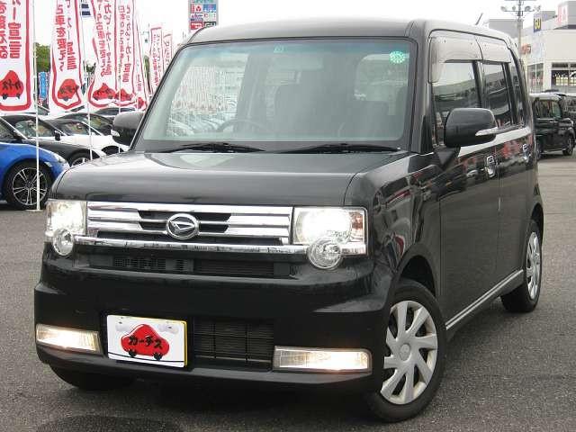 Used 2011 CVT Daihatsu Move Conte DBA-L575S Image[9]