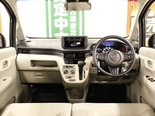 Used 2018 CVT Daihatsu Move DBA-LA150S Image[1]