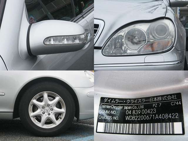 Used 2004 AT Mercedes Benz S-Class GH-220067 Image[6]