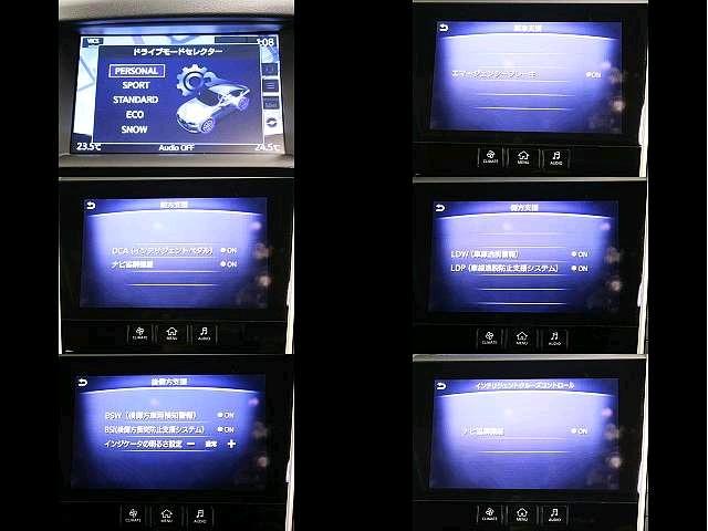 Used 2015 AT Nissan Skyline DAA-HV37 Image[6]