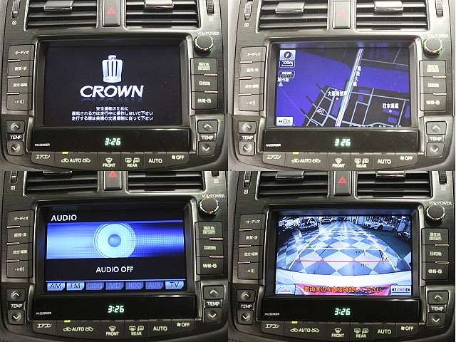 Used 2009 AT Toyota Crown DBA-GRS204 Image[5]
